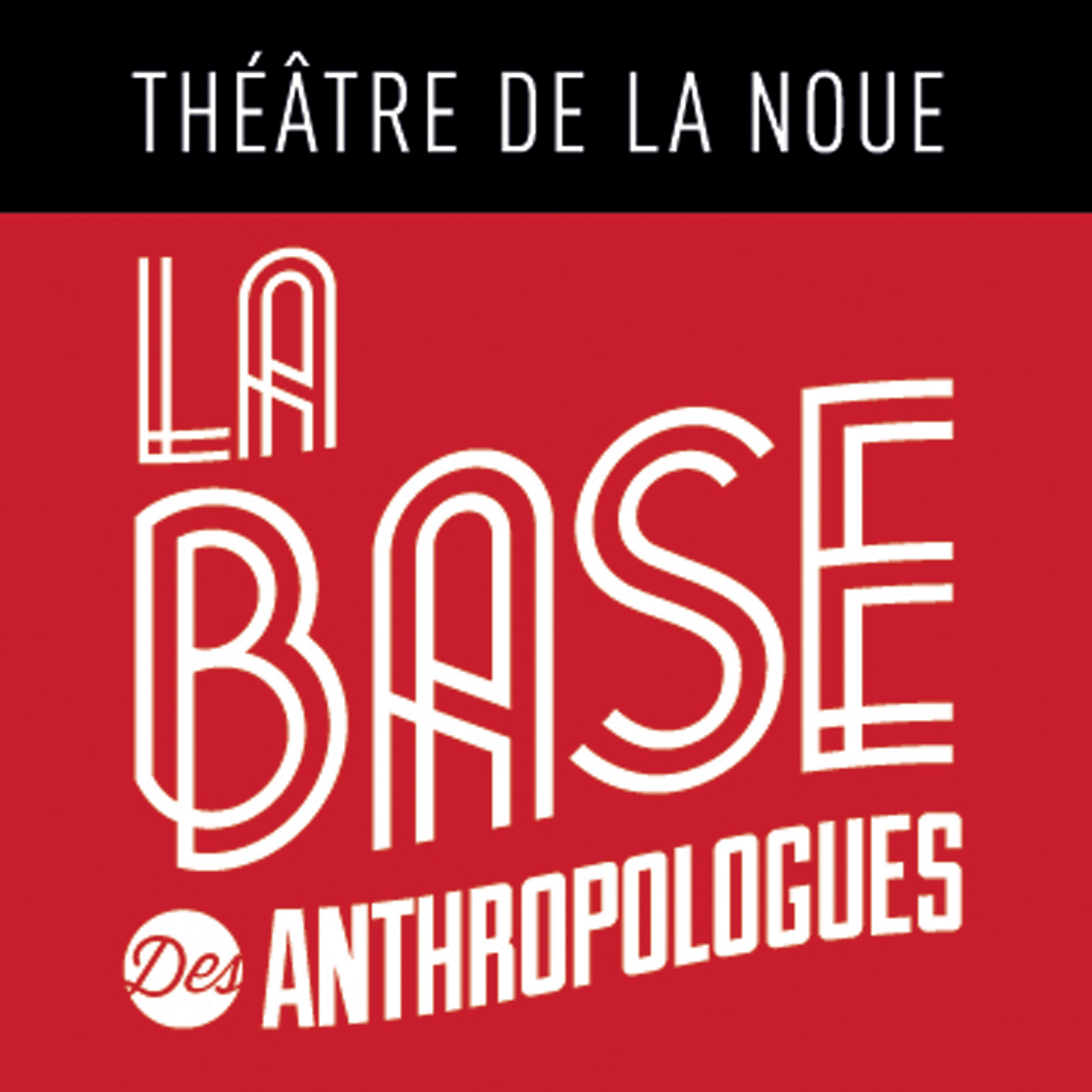 Théâtre de la Noue